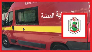 Photo of بلاغ بخصوص مناظرة إنتداب عرفاء حماية مدنية