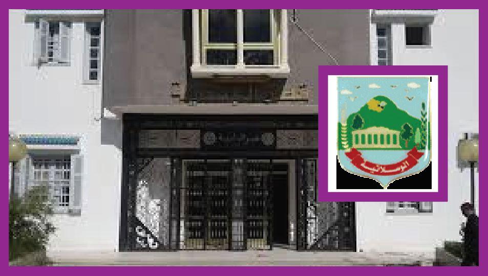 P0140 إنتداب عملة لفائدة بلدية الوسلاتية