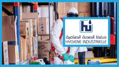 P0156 شركة حفظ الصحة الصناعية تنتدب عون مخزن