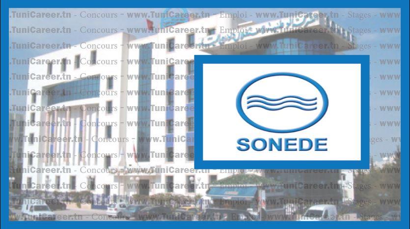 P0178 مناظرة الشركة الوطنية لاستغلال وتوزيع المياه