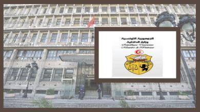 P0192 وزارة الداخلية تنتدب اطارات