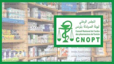Photo of انتدابات لفائدة هيئة الصيادلة بتونس