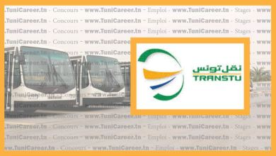 P0210 شركة نقل تونس تنتدب في عديد الخطط
