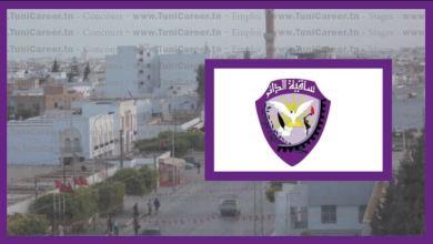 P0223 مناظرة انتداب ببلدية ساقية الدائر