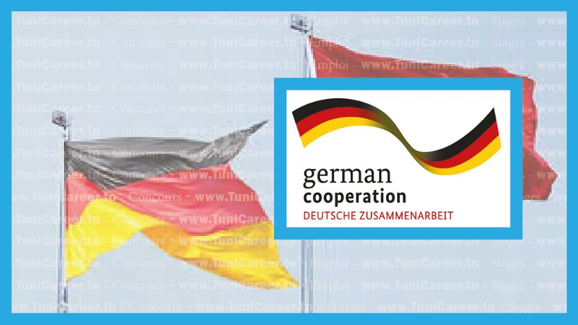P0228 انتدابات بوكالة التعاون الفني التونسي الألماني