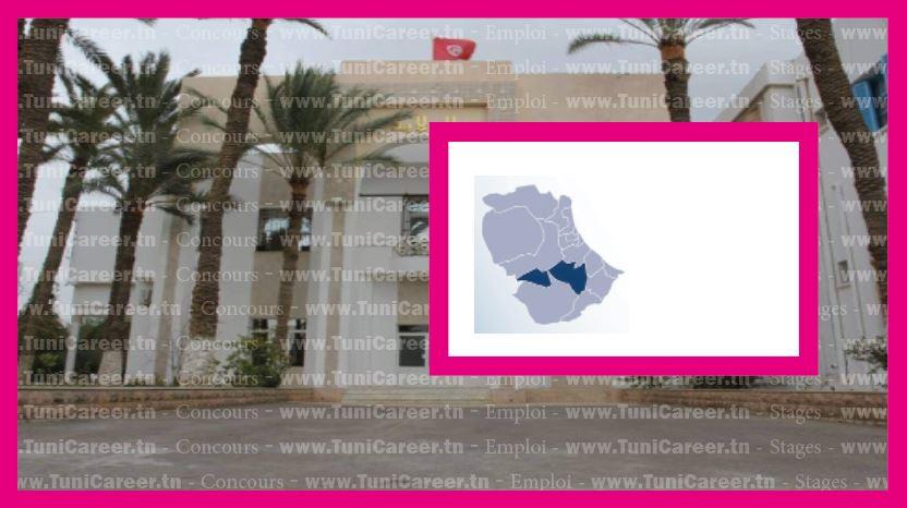 P0235 مناظرات انتداب بلدية مطماطة الجديدة