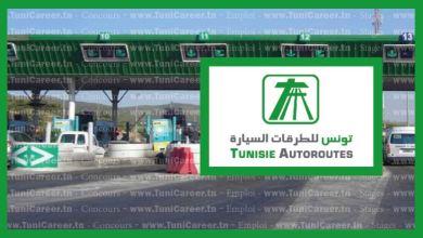 P0237 انتدابات بالوظيفة العمومية لمستوى التاسعة أساسي تونس للطرقات السيارة