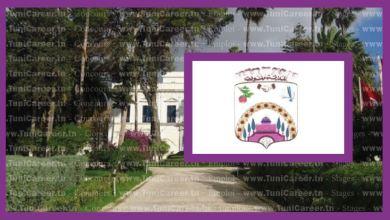 P0246 انتداب لأصحاب إجازة ميكانيك ببلدية منوبة
