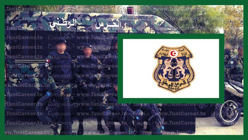 P0262 مناظرة لانتداب عرفاء بسلك الحرس الوطني لسنة 2021