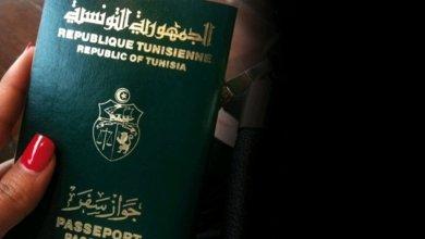 Photo of بواسطة جواز السفر الوطني… هذه الدول التي يمكن للتونسي زيارتها دون تأشيرة..