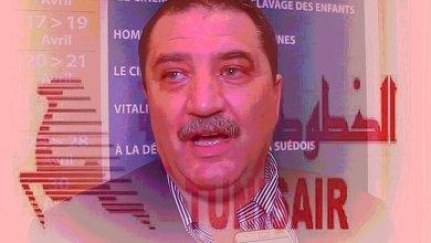 Photo of رئيس تونيسار يرفض الإقالة ويؤكد: القرار يتمّ في حالة الوفاة أو حصول عجز بدني يحول دون مواصلة المهام!