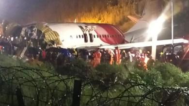 Photo of ارتفاع عدد ضحايا الطائرة الهندية المنكوبة