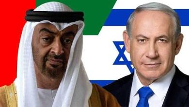 Photo of الامارات تعلن عن علاقات رسمية مع اسرائيل واعتراف بها