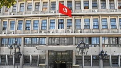 تعيينات جديدة في وزارة الداخلية
