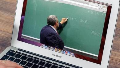 كان يقدّم درسا عن بعد: وفاة أستاذ أمام طلابه