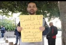 "Photo of بالصور/ ""القاضي"" المكي بنعمار يحتضر و محاميتان تعتصمان امام السجن للافراج عنه…"