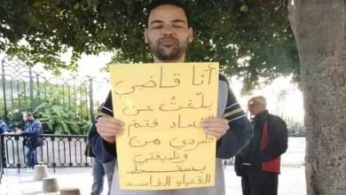 """بالصور/ """"القاضي"""" المكي بنعمار يحتضر و محاميتان تعتصمان امام السجن للافراج عنه…"""