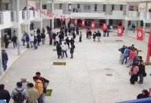 Photo of زغوان: غلق مؤسستين تربويتين وكتاب جامع في الناظور