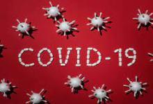 Photo of قابس: تسجيل حالتي وفاة و30 إصابة محلية جديدة بفيروس كورونا