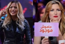 Photo of خولة سليماني سبب خروجي من قناة الحوار – تي آن ميديا