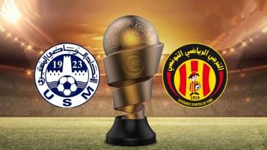 Photo of برنامج النقل التلفزي للكأس الممتازة بين الترجي الرياضي والاتحاد المنستيري