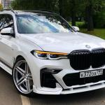 Bmw X5 X7 From Russian Tuner Paradig M