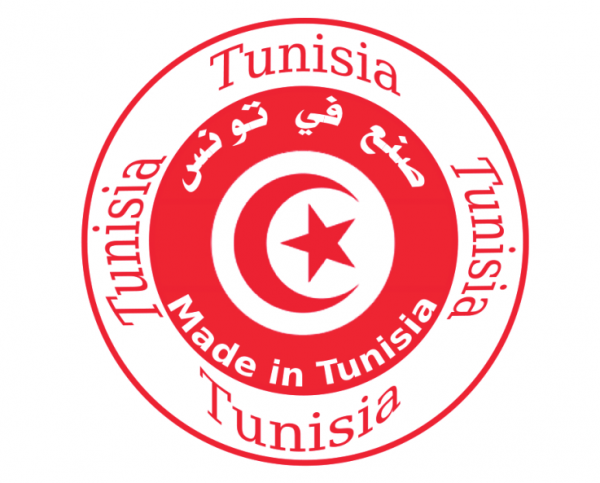 image-made-in-tunisia-tunisia-economic-city