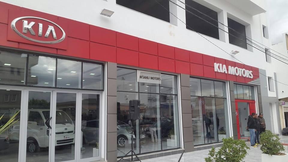 City Cars Motors KIA inaugure ses nouveaux locaux au Kram