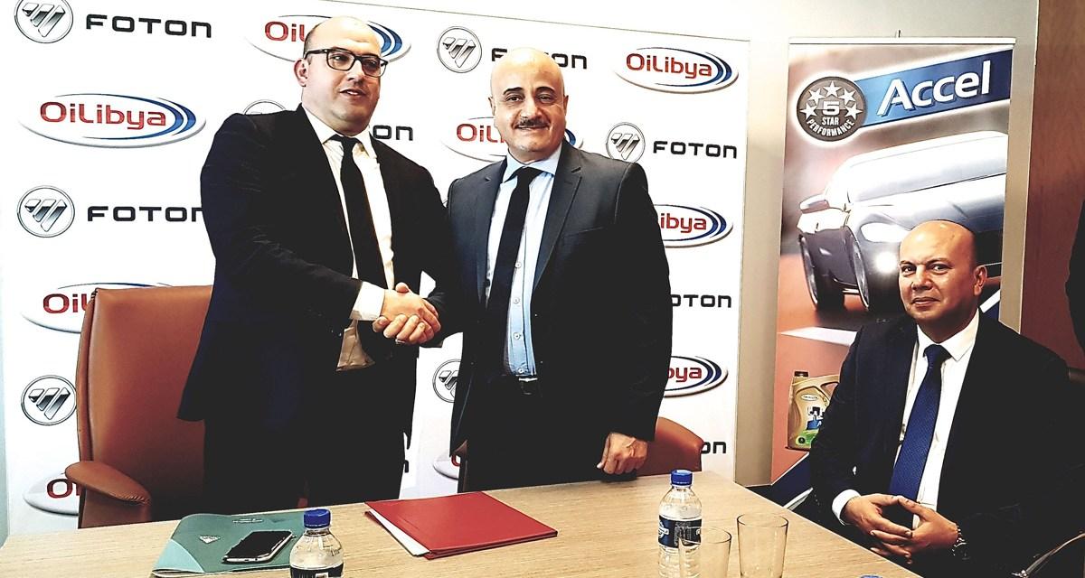 Libya Oil Tunisie : 2016 sous le label « Engagement Qualité »