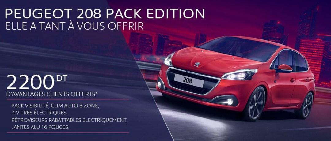 PEUGEOT_208_Pack_Edition_tunisieauto.tn