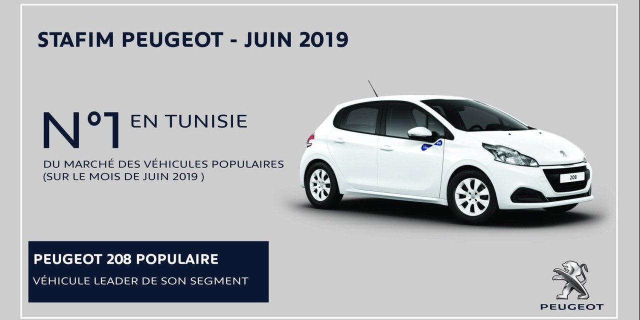 Voiture populaire: la Peugeot 208 leader des ventes en juin 2019