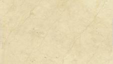 pierre marbrière