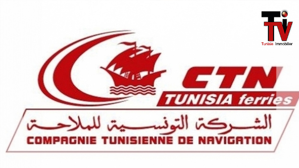 ctn tunisie