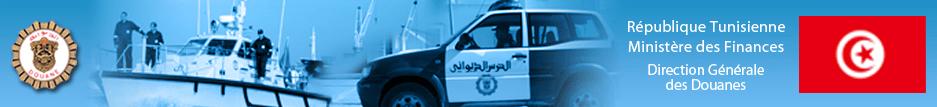 logo-douanes