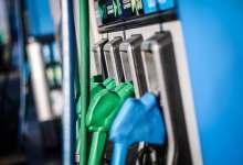 Nueva alza en precios de combustibles