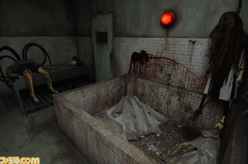 Scariest Hospital World