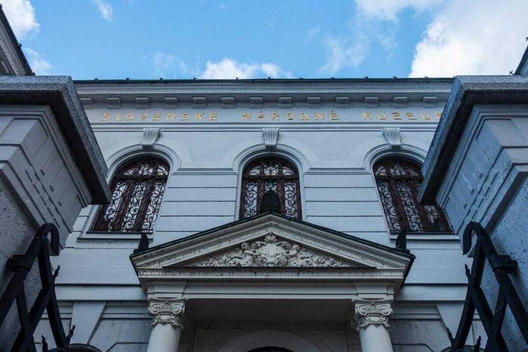 Budova múzea A. Kmeťa - Slovenské národné múzeum
