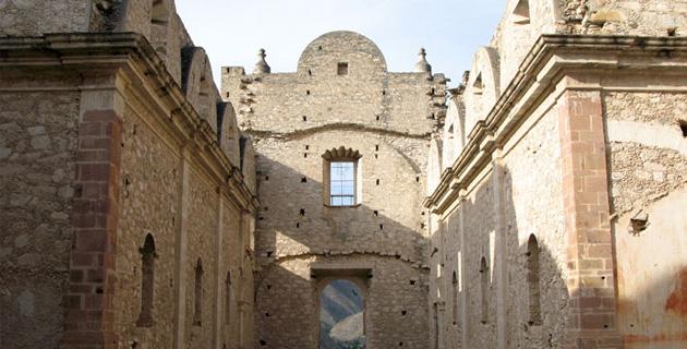 Ex Convento de Bucareli, Querétaro