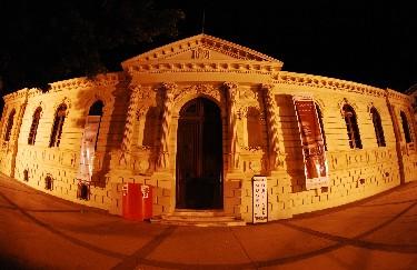 Museos en Guerrero