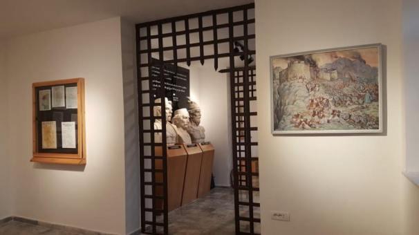 Muzeu I Kastrioteve Sine