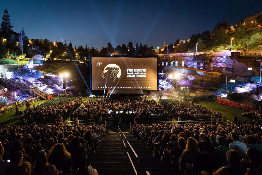 Festival de Cinema de Jerusalém