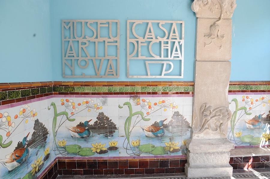 Centro de Portugal Arte
