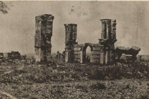basilica II filipos