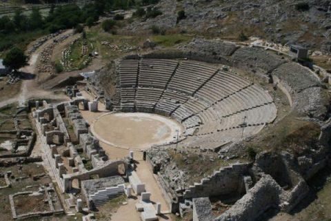 filipos teatro