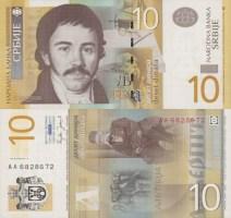01 - Valuta - 10 dinari