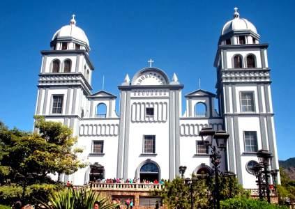 Nuestra Señora de la Concepción de Suyapa