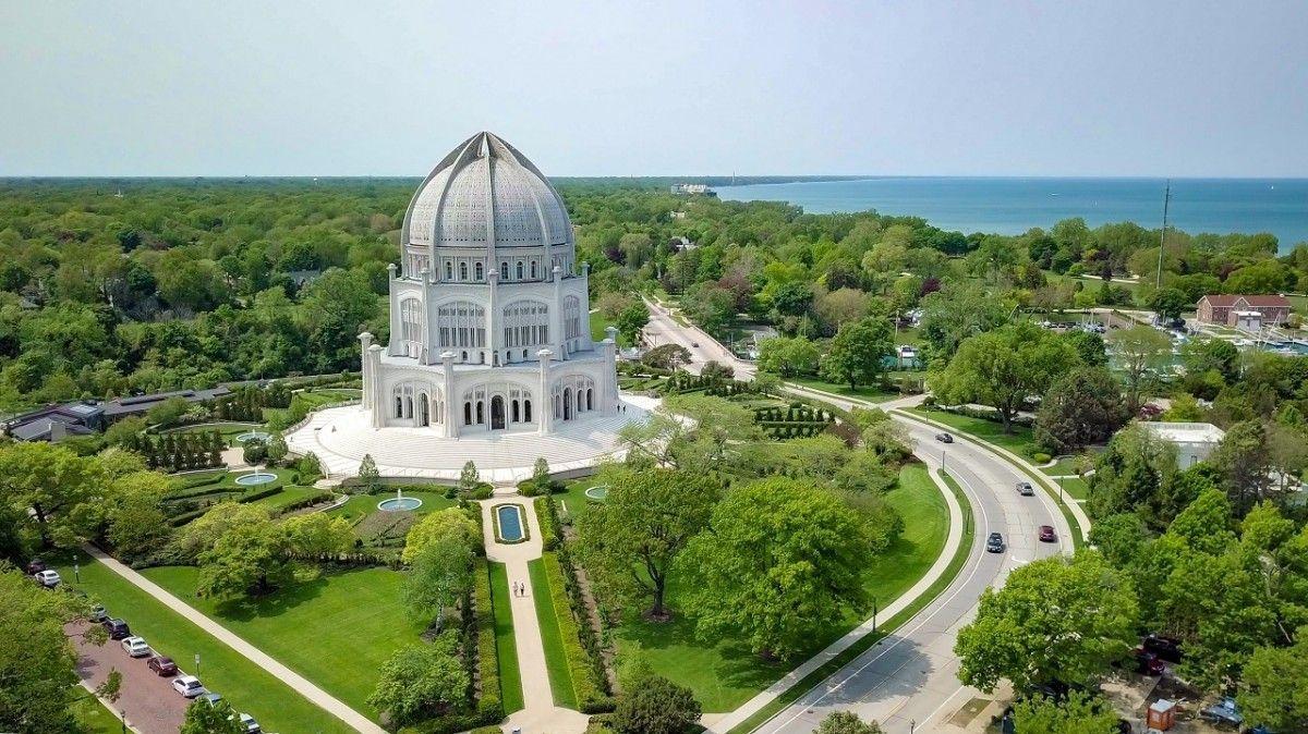 Casa de adoración bahá'í: Wilmette, Illinois Estados Unidos de America