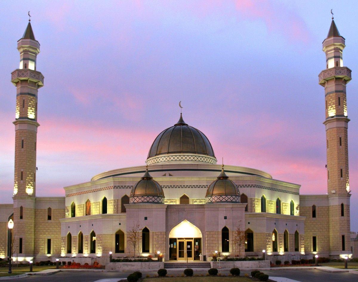 Centro Islámico de América: Dearborn, Michigan Estados Unidos de America