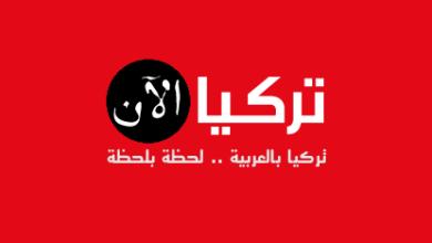Photo of مخيم جديد لدعم السوريين الإجتماعي بعنتاب