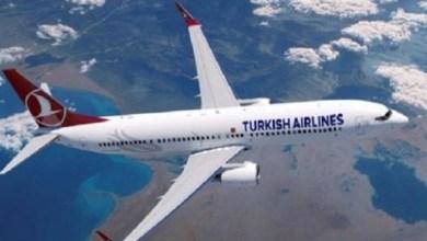 """Photo of الخطوط التركية تتوّج بجائزة """"أحسن خطوط جوية لسنة 2015"""""""